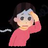 9月に起こる秋バテの症状と原因 解消する方法は!?