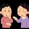 女性の人間関係の特徴は嫉妬? うまくいくコツはある?