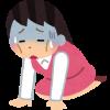 老け顔の原因はストレス? 老け顔女性の特徴や改善方法!!